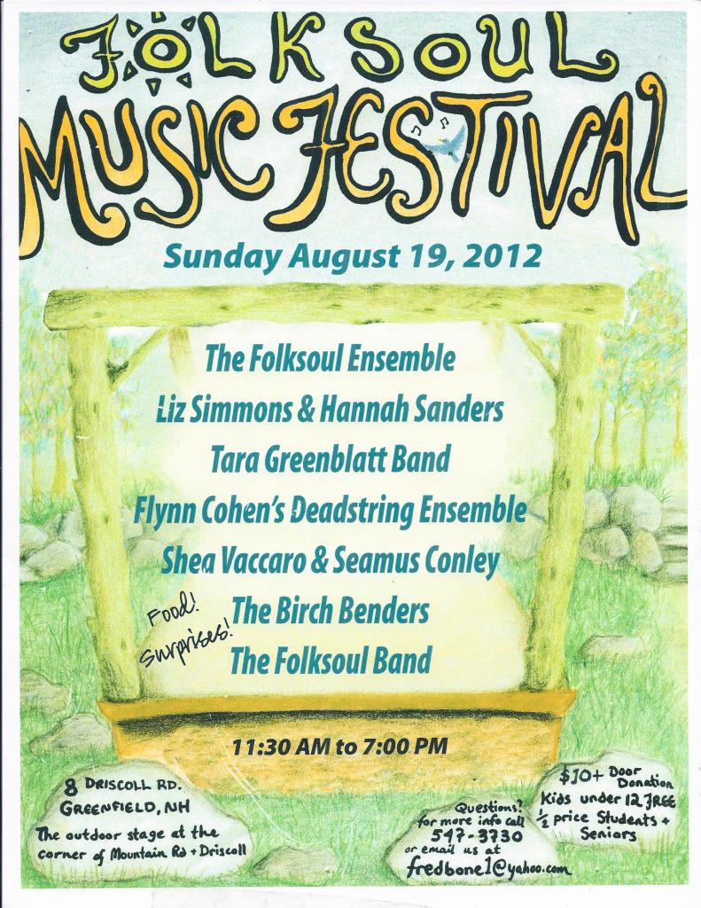 festival_poster
